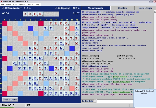WordBiz screenshot 1