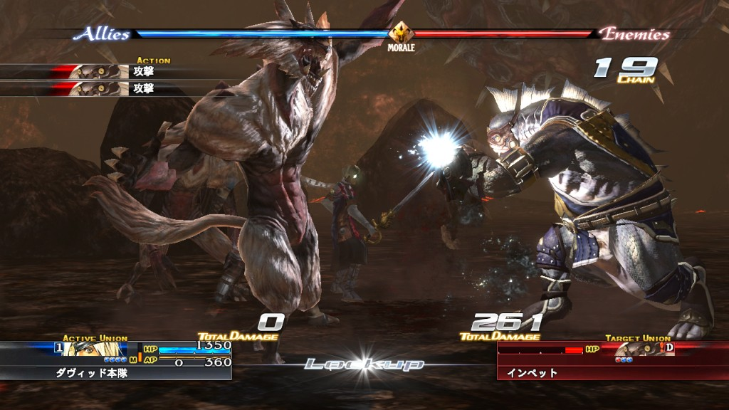 The Last Remnant - E3 2008 Trailer screenshot 1