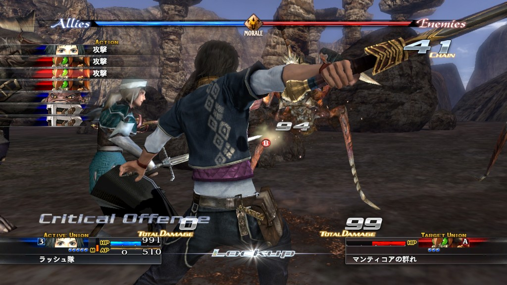 The Last Remnant - E3 2008 Trailer screenshot 2