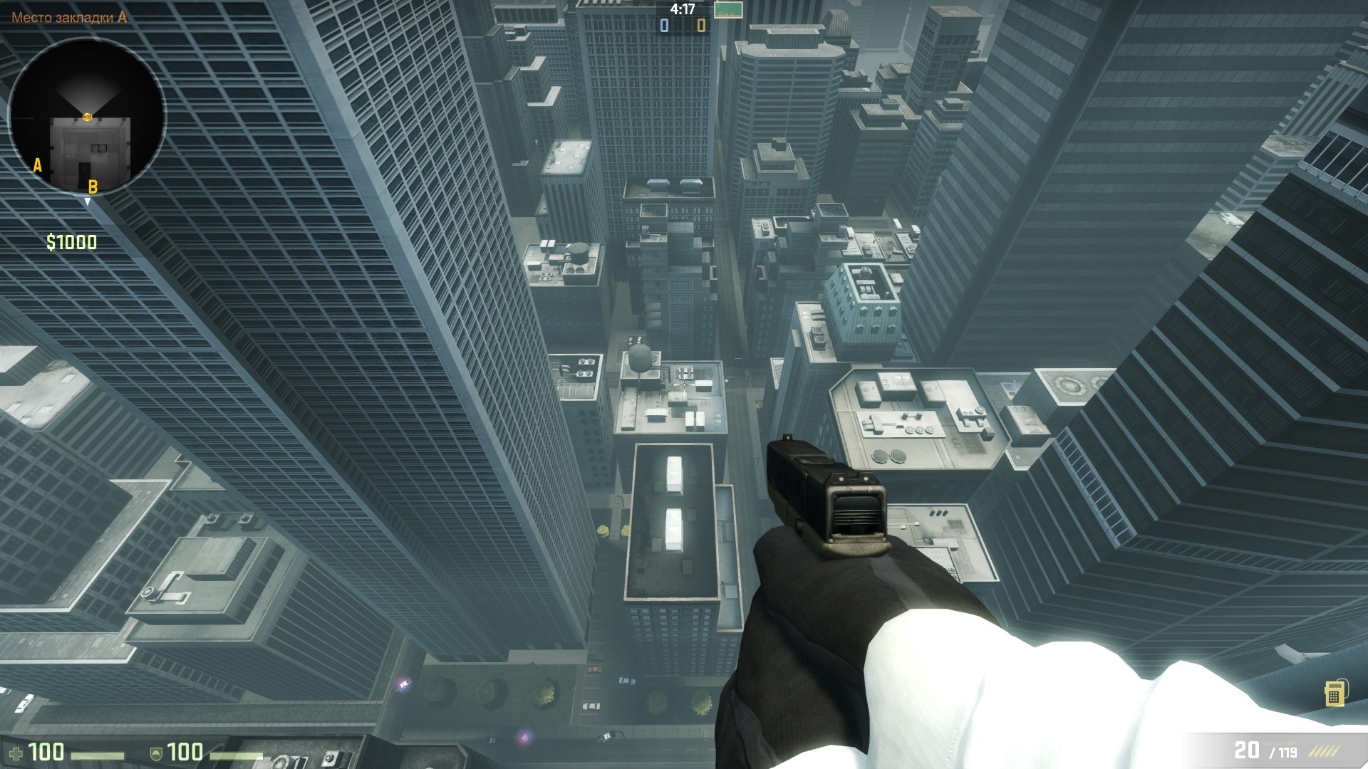 Counter-Strike: Global Offensive Addon - ReAnimation Glock screenshot 1