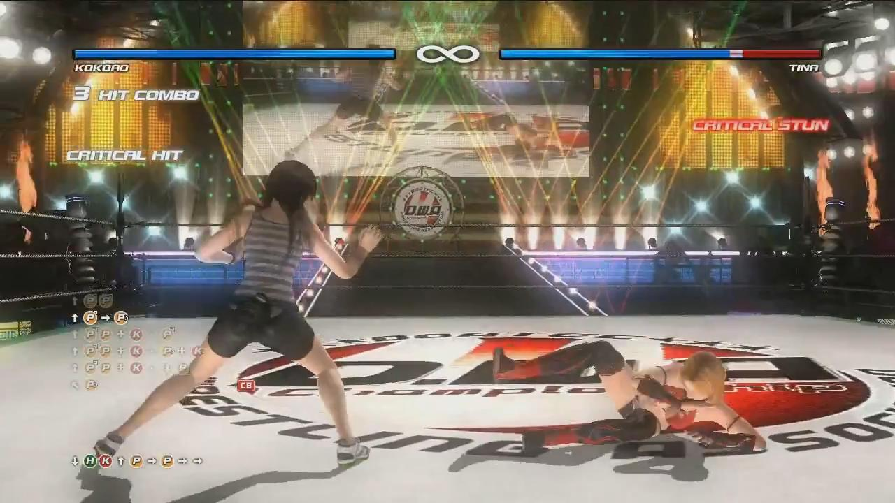 Dead or Alive 5: Combos #1 Trailer screenshot 2