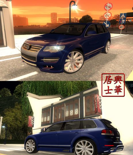 GTA: San Andreas Addon - 2008 VW Touareg R50 JE Design Tuning screenshot 1
