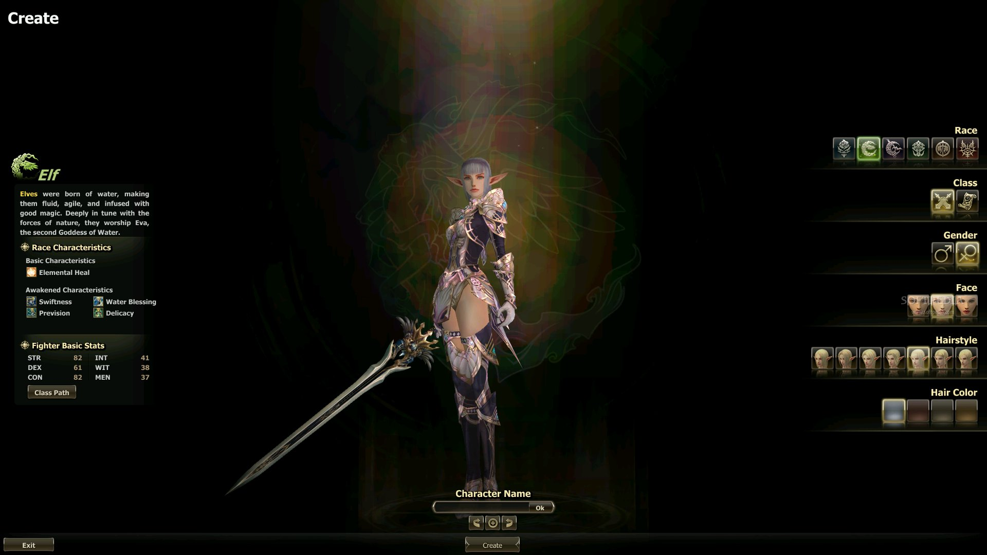 Lineage II: Salvation - Etina's Fate Download