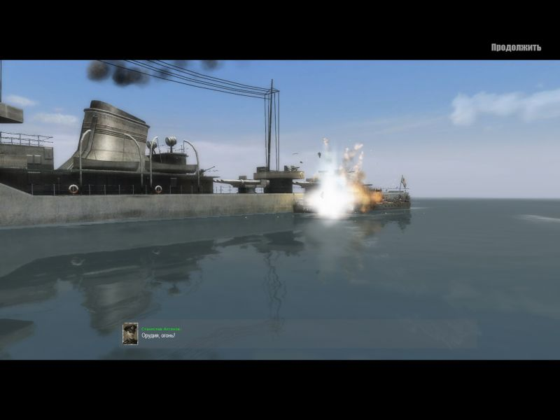 Men of War: Red Tide Demo screenshot 10