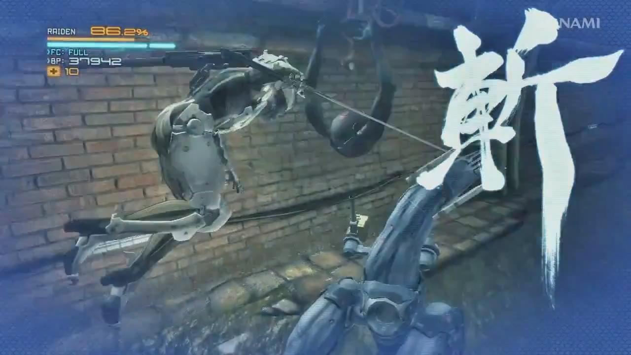 Metal Gear Rising: Revengeance - White Armor Trailer screenshot 6